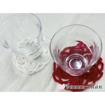 【送料無料】紅白コースター(2枚セット)