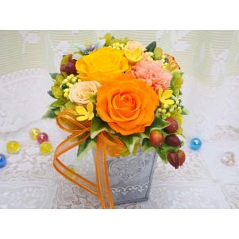 オレンジイエロー系のビタミンカラーでナチュラルデザインアレンジ・プリザーブドフラワーアレンジメント