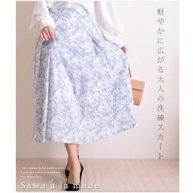 [マルイ] 花柄のタック入りロングスカート/サワアラモード(sawa a la mode)