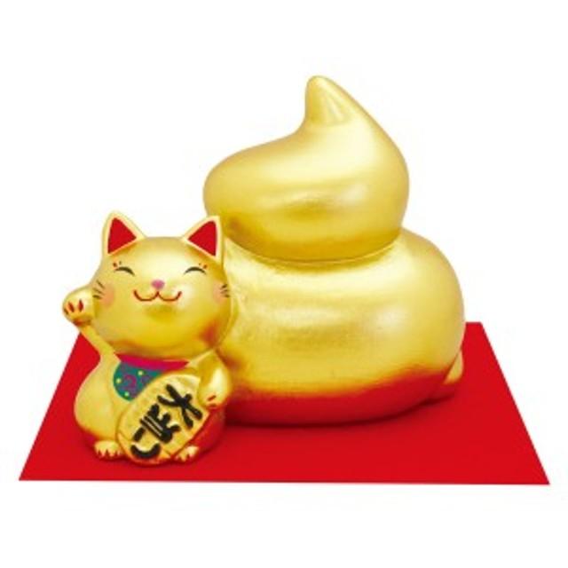 「金うん招き猫 宝くじ入れ 敷物付」手作り陶製 和みの和雑貨 置物