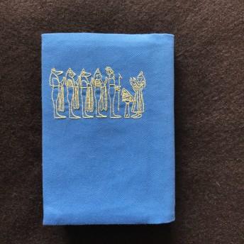 刺繍ブックカバー 古代エジプトの行列