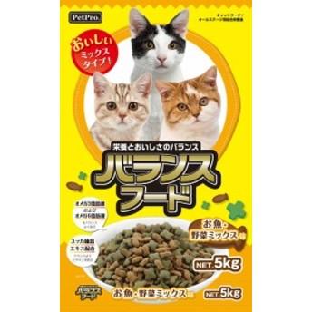 ペットプロ バランスフードお魚・野菜ミックス味 5kg