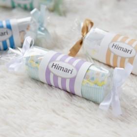 1個から買える 名前入りおむつキャンディ 出産祝い おむつケーキ