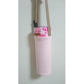心華やぐ桜ピンク☆水筒ホルダー☆
