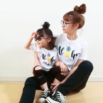 親子でお揃い 名前入Tシャツ【alohaパイナップルSET】