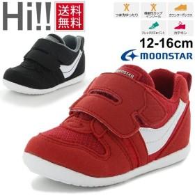 ベビーシューズ キッズ スニーカー 男の子 女の子 子供靴 ムーンスター  moonstar ベビー靴 12.0-16.0cm 2E幅 乳幼児/MS-B77S