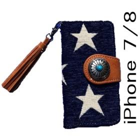 星 スター iPhone7、iPhone8手帳型 ケース 大人気