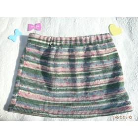 ニットのスカート(012)