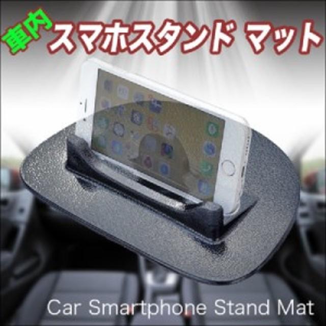 【iPhoneX対応!】★便利な車載スマホホルダー/シリコンマット/粘着スタンド★物を置いても滑らない!