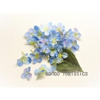 アジサイの造花 花24個 葉1枚