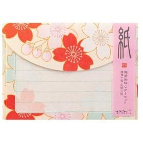 レター midori ミドリ 「紙」シリーズ 春レター レターセット471 桜柄 クリーム 86471006