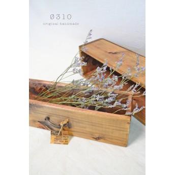 0310 国産ひのきのカトラリーBOX(アンティーク色×ブロンズの取手)