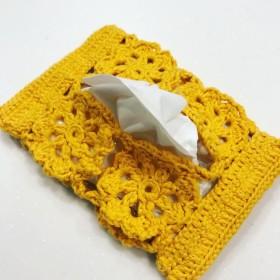 0049◆かぎ針編みモチーフのポケットティッシュケース