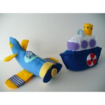 フェルトのりものセット プロペラ機*船 受注製作