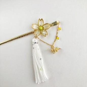 折り鶴とタッセルの桜簪 白