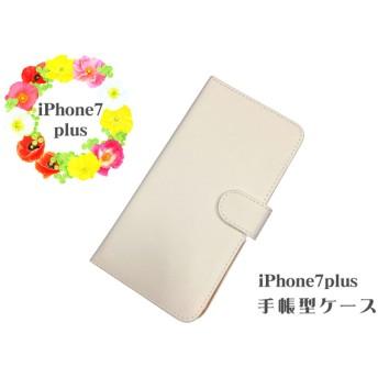 【AFP】 スマホケース iPhone7plus 手帳型 ホワイト 手作り DIY素材 ip-tecyo7pw