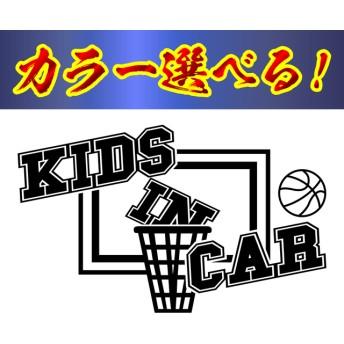 KIDS IN CAR バスケ ステッカー ゴールタイプ