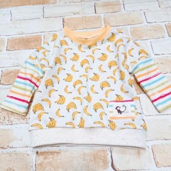 子供服 80 ビッグカットソー バナナ