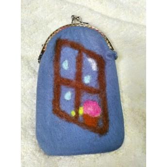窓辺のアジサイと滴 がま口ポーチ 羊毛フェルト