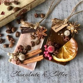 バレンタインに!チョコとコーヒーのアロマワックスバー