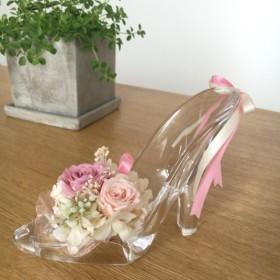 【本州送料無料】ガラスの靴