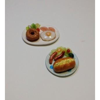 『JKの朝ご飯』ドーナツ・ハムエッグ・たまごサンド・ソーセージ等★ミニチュアフード 2個セット♪