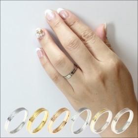 ◆送料無料・刻印込み◆選べるカラークロス ペアリング 指輪2本セット .m