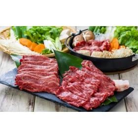 「おおいた和牛」おまかせすき焼きセット(500g)