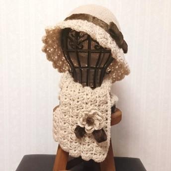 レトロニット帽子とマフラー(コサージュ付き)のセット