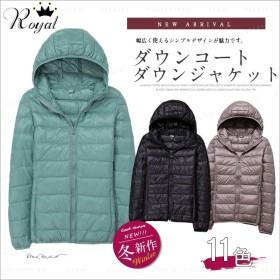 ダウンジャケット レディース 軽量 薄手 フード付き 大きいサイズ 無地 ショートダウンコート アウター 秋冬 シンプル コンパクト