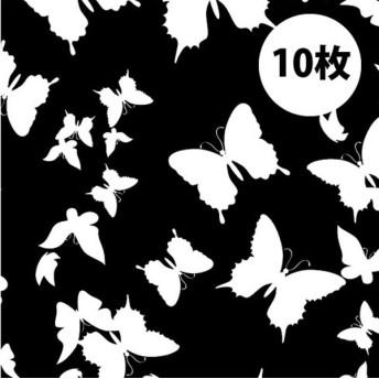 「バタフライ 10枚」 ラッピングペーパー クリスマス モノトーン モノクロ 白黒 包装紙