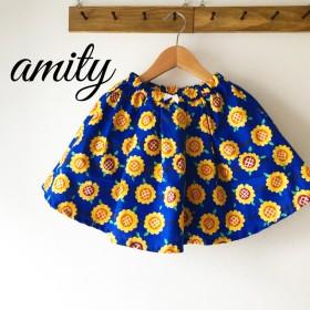 sunflower スカート
