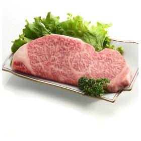 国産黒毛和牛 サーロインステーキ用【三越・伊勢丹/公式】