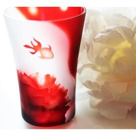 【受注制作】牡丹と金魚のグラス