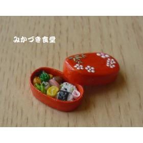ミニミニお弁当(117)