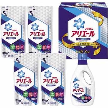 P&G・アリエール液体洗剤ギフトセット PGLA-30X