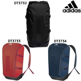アディダス adidas EPS 2.0 バックパック 大容量 40L FST61 リュックサック 中学 高校部活 合宿 遠征 旅行