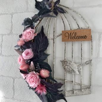 プリザーブドフラワー鳥かごワイヤー壁掛け*ピンクの薔薇*Welcome*