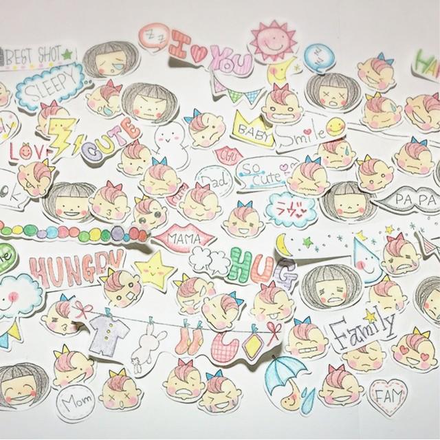【アルバムシール】K.ベビーフェイス*女の子