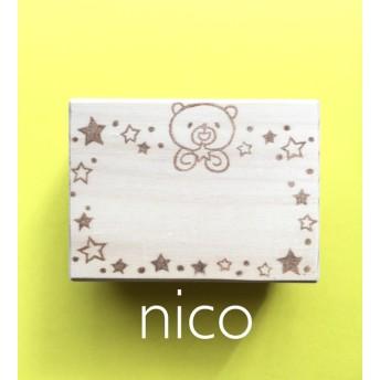 nico*消しゴムはんこ*星いっぱいのキラキラ枠