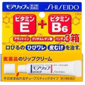 (第3類医薬品)モアリップ ( 8g3コセット )/ モアリップ