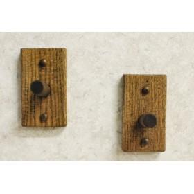 木製フック2個セット 【タモ・ウォールナット】現品
