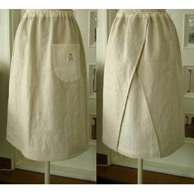 【型紙】 クロスエプロンスカート