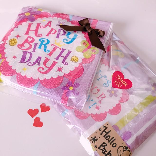 出産祝い☆happy birthdayロゴおむつラッピング