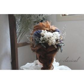 【再販】結婚式 花の髪飾り アイビーと紫陽花のヘッドドレス ♯012 プリザーブドフラワー 結婚式 二次会 成人式 前撮り