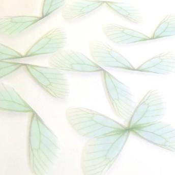 シフォン素材の蝶の羽(4個)アクアブルーカラー【100円OFF】 112KI034