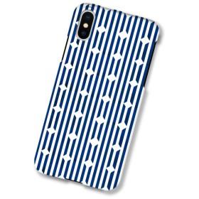 ea1c2f1644 『pattern03 / a rigore del tempo』(送料無料中)iPhoneハードケース