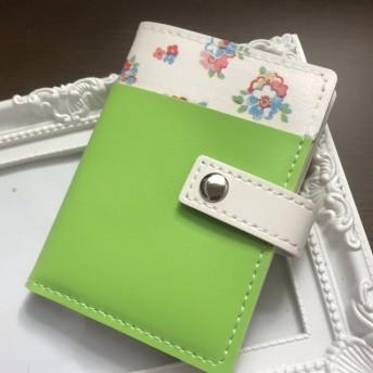 緑のカードケース〜花柄編〜