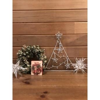 送料無料 ワイヤークラフト☆ クリスマス ツリー モチーフ ホワイト