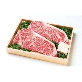 「おおいた和牛」サーロインステーキ(180g×2枚)